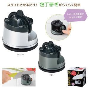 商品サイズ φ60×61mm 箱サイズ 71×67×63mm 個装形態 化粧箱 材質 ABS・PVC...