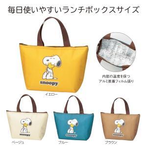 商品サイズ 180×280×95mm 個装形態 透明袋 材質 表/PP(不織布)、内/アルミニウム・...