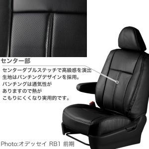 極厚シートカバー スズキ キャリートラック DA63T 車種専用シートカバー グランデ ラグジュアリー シリーズ z-cool 03