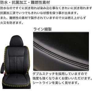 極厚シートカバー スズキ キャリートラック DA63T 車種専用シートカバー グランデ ラグジュアリー シリーズ z-cool 04