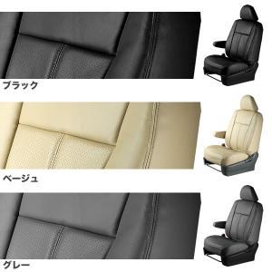 極厚シートカバー スズキ キャリートラック DA63T 車種専用シートカバー グランデ ラグジュアリー シリーズ z-cool 06