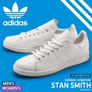アディダス オリジナルス adidas Originals スニーカー STAN SMITH スタンスミス メンズ レディース...
