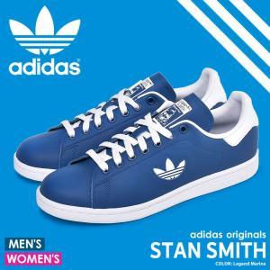 アディダスオリジナルス スタンスミス ADIDAS ORIGINALS スニーカー G27998 メンズ レディース 靴 シューズ