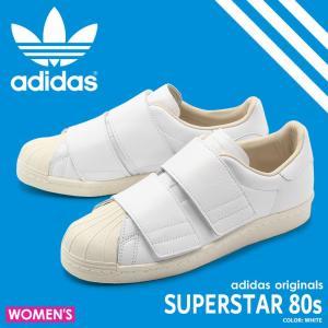 アディダス adidas スニーカー スーパースター 80s...
