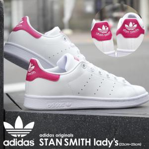 アディダス スタンスミス スニーカー オリジナルス adidas Originals STAN SMITH J J レディース...