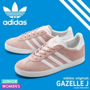 adidas Originals より「ガゼル J」です。 ブランドを代表するアイコニックなスニーカ...