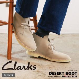 CLARKS クラークス デザートブーツ メンズ DESERT BOOT 26138235