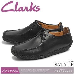 クラークス CLARKS ナタリー 00167143 NATALIE 革靴 レディース