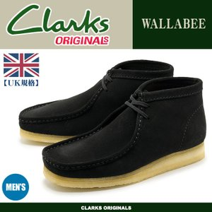 クラークス CLARKS ワラビーブーツ レザーシューズ メンズ 革靴