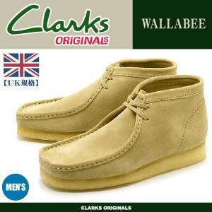 クラークス CLARKS ワラビーブーツ メープル スエード 26103811 メンズ 革靴