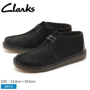 クラークス CLARKS デザートトレック ブラック スエード 001117136 メンズ 革靴
