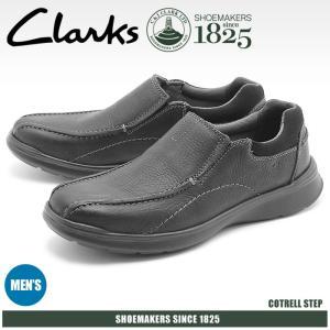 クラークス CLARKS オイリーレザー カジュアルシューズ スリッポン COTRELL STEP メンズ
