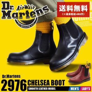 (店内全品クリアランス) ドクターマーチン Dr.Martens ブーツ 2976 チェルシー サイ...