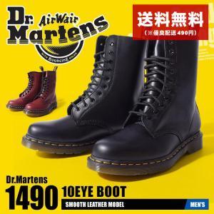 ドクターマーチン DR.Martens ブーツ 10アイレットブーツ 1490 メンズ レディース 10ホール 定番 人気 靴|z-craft
