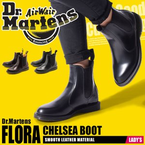 ドクターマーチン Dr.Martens ブーツ チェルシーブーツ フローラ レディース