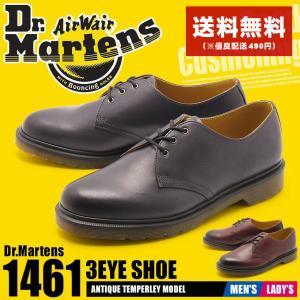DR.MARTENS ドクターマーチン 3ホール シューズ メンズ レディース 1461 シューズ R21153005 R21153600|z-craft