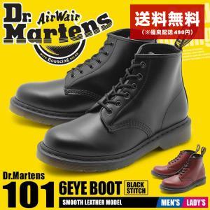 DR.MARTENS ドクターマーチン メンズ レディース ブーツ 101 6ホールブーツ 24255001 24255600|z-craft