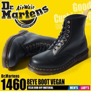 (クーポンで500円OFF) ドクターマーチン ブーツ メンズ レディース 1460 ビーガン 8ホール ブーツ Dr.Martens 14045001 ブラック 黒 シューズ マーチン|z-craft