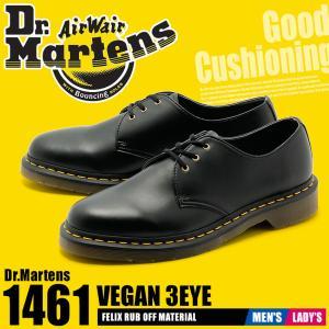 ドクターマーチン シューズ メンズ レディース ビーガン 3ホール 1461 Dr.Martens 14046001 ブラック 黒 靴 短靴 マーチン  外出|z-craft