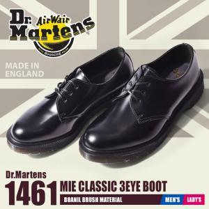 DR.MARTENS ドクターマーチン 革靴 1461 MI...