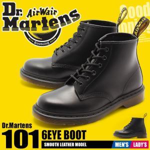 DR.MARTENS ドクターマーチン ブーツ 101 6ホール ブーツ メンズ レディース