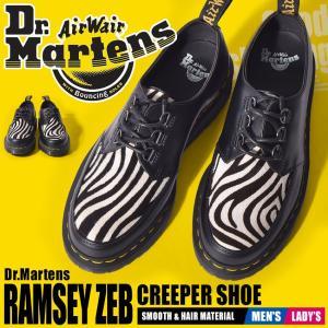 ■ITEM ドクターマーチン(DR.MARTENS)より「ラムジー ゼブラ クリーパーシューズ」です...