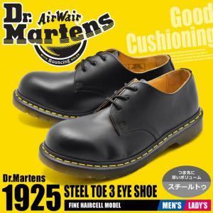 (クーポンで500円OFF) ドクターマーチン メンズ レディース 3ホール シューズ 1925 スチールトゥ R10111001|z-craft