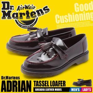 DR.MARTENS ドクターマーチン メンズ レディース ローファー エイドリアン タッセル ローファー 24370600 クリスマス|z-craft