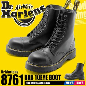 DR.MARTENS ドクターマーチン メンズ レディース ブーツ 8761 BXB 10ホール ブーツ 10966001 冬|z-craft