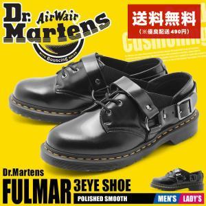 DR.MARTENS ドクターマーチン メンズ レディース シューズ フルマー 3ホール シューズ 23867001|z-craft
