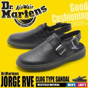 ドクターマーチン サンダル メンズ レディース DR.MARTENS ジョージリバイブ 24412001 ブランド 靴 おしゃれ 黒 本革|z-craft