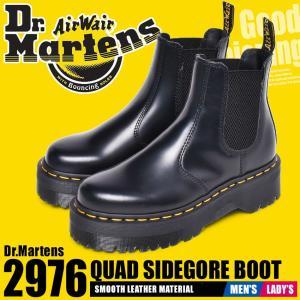 ドクターマーチン サイドゴアブーツ メンズ レディース 2976 クアッド 24687001 DR....