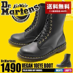 DR.MARTENS ドクターマーチン メンズ レディース 10ホール ブーツ 1490 ビーガン R23981001|z-craft