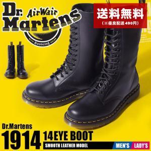 ドクターマーチン Dr.Martens ブーツ 1914 14ホール ブーツ メンズ レディース|z-craft