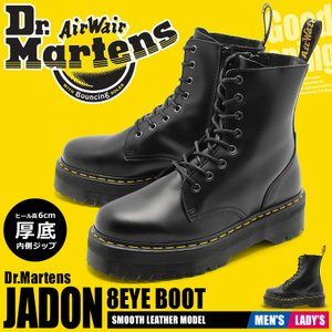 (クーポンで500円OFF) ドクターマーチン ブーツ メンズ レディース 8ホールブーツ DR.MARTENS R15265001 黒 ブラック 靴 シューズ サイドジップ 厚底|z-craft