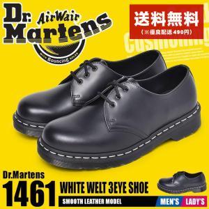 (クーポンで500円OFF) ドクターマーチン シューズ メンズ レディース 1461 ホワイトステッチ 3ホールシューズ DR.MARTENS 24757001 ブラック 黒 靴 冬|z-craft