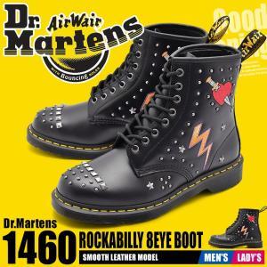 DR.MARTENS ドクターマーチン ブーツ メンズ レディース 1460 ロカビリー 8ホールブーツ 24207001|z-craft