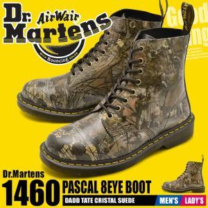 DR.MARTENSドクターマーチン ブーツ 1460 パスカル 8ホール ブーツ 24190102 メンズ レディース|z-craft