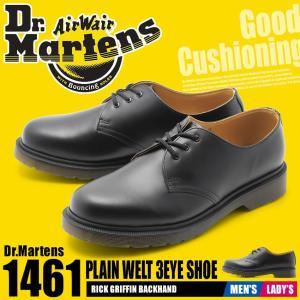ドクターマーチン 3ホール シューズ メンズ レディース 1461 プレイン ウェルト シューズ 11839002|z-craft