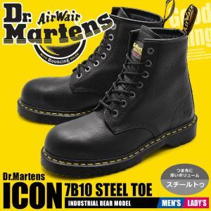 ドクターマーチン ブーツ メンズ レディース セーフティシューズ アイコン 7B10  スチールトゥ 12231002|z-craft