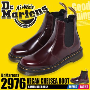 DR.MARTENS ドクターマーチン ブーツ メンズ レディース 2976 ヴィーガン チェルシー...