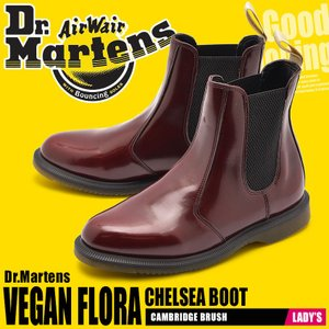 DR.MARTENS ドクターマーチン ブーツ レディース ヴィーガン フローラ チェルシーブーツ ...