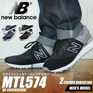 ニューバランス メンズ スニーカー NEW BALANCE ...