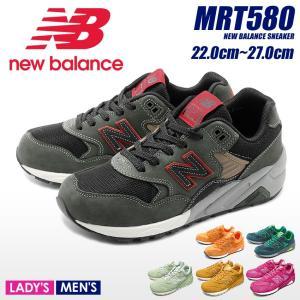 NEW BALANCE ニューバランス スニーカー MRT580 メンズ レディース 靴 ブランド ダッドシューズ|z-craft