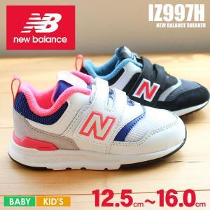 ニューバランス NEW BALANCE スニーカー IZ997H AI AJ 009 100 ベビー キッズ 子供 靴 シューズ|z-craft