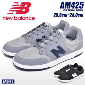 ニューバランス NEW BALANCE スニーカー AM425 AM425BLK AM425STL メンズ 靴 シューズ|z-craft
