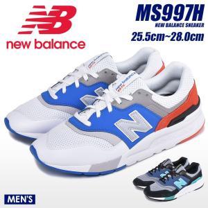 ニューバランス NEW BALANCE スニーカー CM997H CM997HZK CM997HZJ メンズ 靴 シューズ 白 黒|z-craft