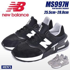 ニューバランス NEW BALANCE スニーカー メンズ MS997H MS997HN MS997HR シューズ 靴|z-craft