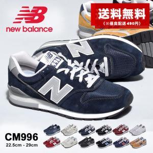 ニューバランス NEW BALANCE スニーカー CM996 メンズ レディース シューズ 靴 ロ...