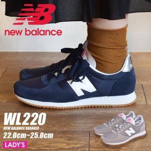 ニューバランス NEW BALANCE スニーカー WL220CLC WL220CLD レディース 靴 シューズ|z-craft